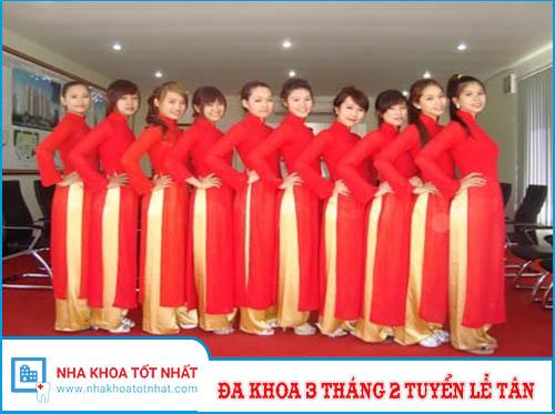 Công Ty TNHH Phòng Khám Đa Khoa 3 Tháng 2 Tuyển Lễ Tân