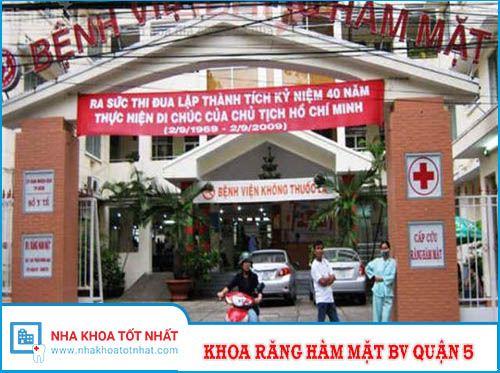 Khoa Răng Hàm Mặt Bệnh viện Quận 5 - 642A Nguyễn Trãi, P. 11, Q.5
