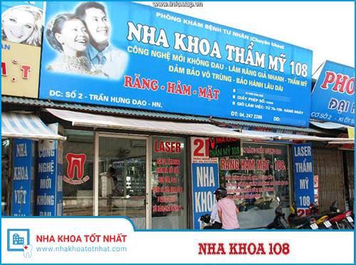 Nha Khoa 108 Số108 - 2D Trần Hưng Đạo, P. Phan Chu Trinh, Q. Hoàn Kiếm