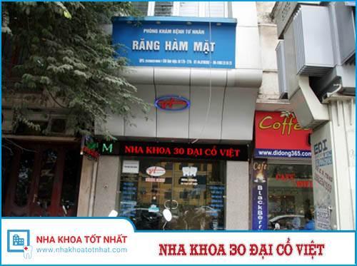 Nha khoa 30 Đại Cồ Việt - 30 Đại Cồ Việt, Hai Bà Trưng, Hà Nội