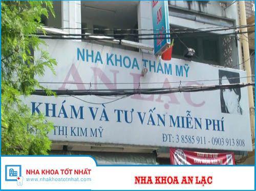 Nha Khoa An Lạc - 481 Kinh Dương Vương, Phường An Lạc , Bình Tân