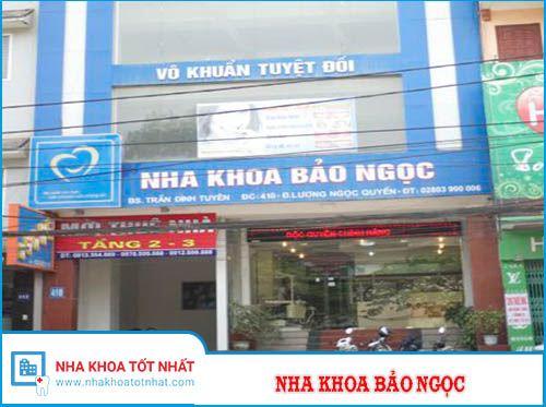 Nha Khoa Bảo Ngọc - 218 Nguyễn Trãi, Phường 3 , Quận 5