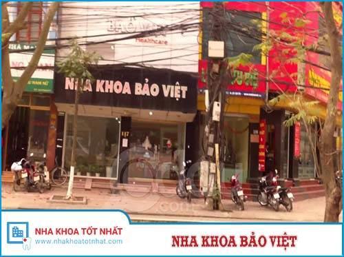 Nha Khoa Bảo Việt - 117 Trần Đăng Ninh, Dịch Vọng, Cầu Giấy