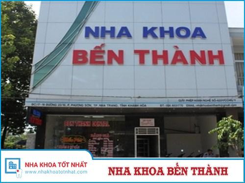 Nha khoa Bến Thành - 24 Phạm Hồng Thái, P.Bến Thành, Quận 1, TP Hồ Chí Minh