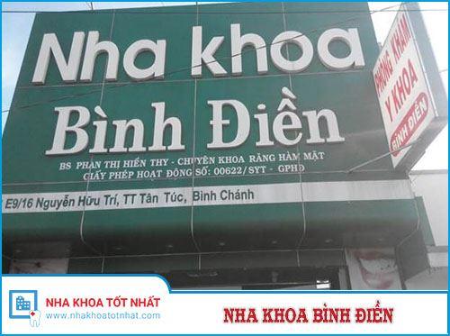Nha khoa Bình Điền - E9/16 Nguyễn Hữu Trí, tt. Tân Túc, Bình Chánh