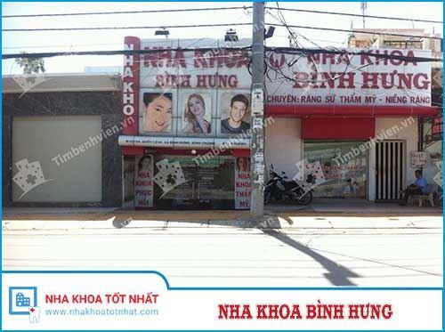 Nha Khoa Bình Hưng - 10/1A Quốc lộ 50, Xã Bình Hưng, H. Bình Chánh