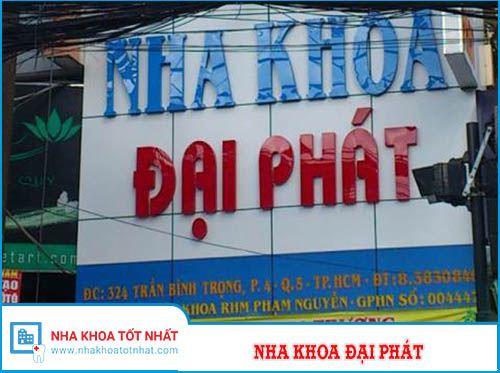 Nha Khoa Đại Phát - 324 Trần Bình Trọng, Phường 4 , Quận 5