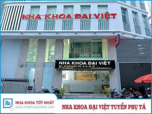 Nha Khoa Đại Việt Tuyển Phụ Tá