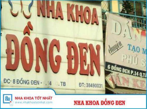 Nha Khoa Đồng Đen - 8 Đồng Đen, Phường 14 , Tân Bình