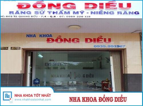 Nha khoa Đông Diều - 665 Tạ Quang Bửu, Phường 4, Quận 8