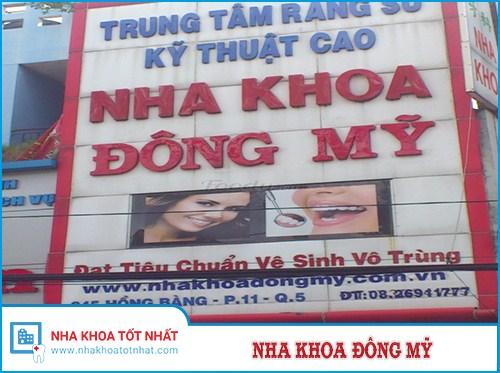 Nha khoa Đông Mỹ - 345 Hồng Bàng, Phường 11, Quận 5