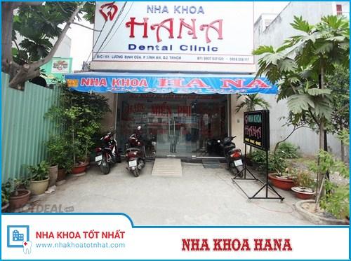 Nha khoa HaNa - 151 Lương Định Của, Phường Bình An, Quận 2