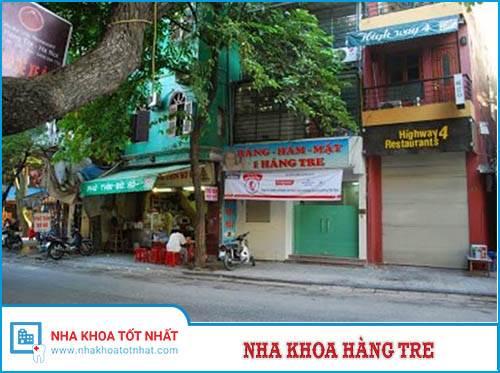 Nha khoa Hàng Tre  - 1 Hàng Tre, phường Lý Thái Tổ, Quận Hoàn Kiếm