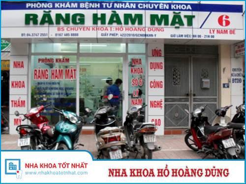 Nha Khoa Hồ Hoàng Dũng - 6 Lý Nam Đế, Hoàn Kiếm, Hà Nội