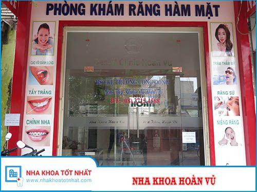 Nha khoa Hoàn Vũ - 551 Nguyễn Văn Quá, P. Đông Hưng Thuận, Quận 12