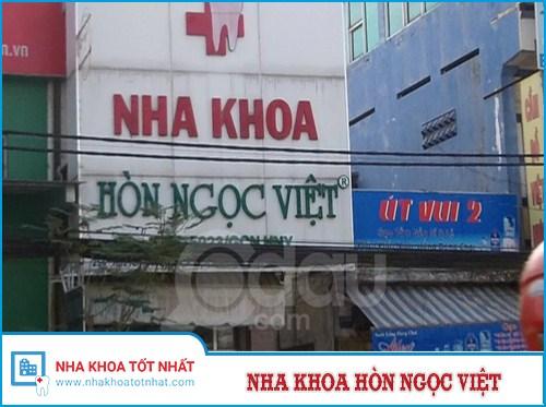 Nha khoa Hòn Ngọc Việt - 256 Nguyễn Văn Luông, P. 11, Q. 6
