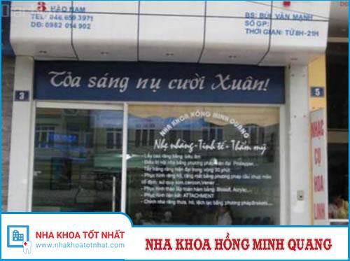 Nha Khoa Hồng Minh Quang - 3 Hào Nam, P. Ô Chợ Dừa, Q. Đống Đa