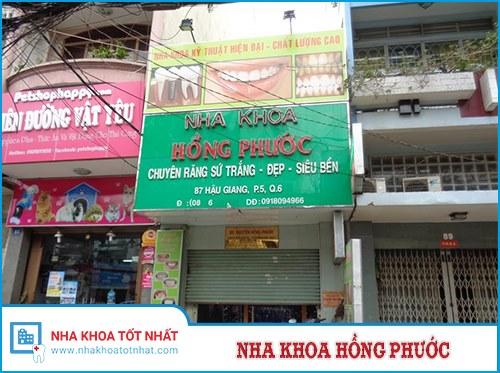Nha Khoa Hồng Phước - 87 Hậu Giang, Phường 5 ,Quận 6