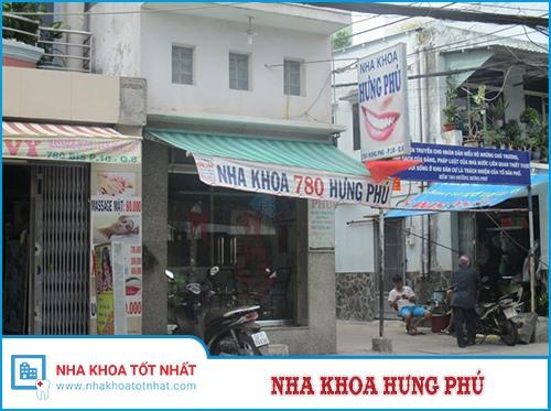 Nha khoa Hưng Phú - 780 Hưng Phú, Phường 10, Quận 8