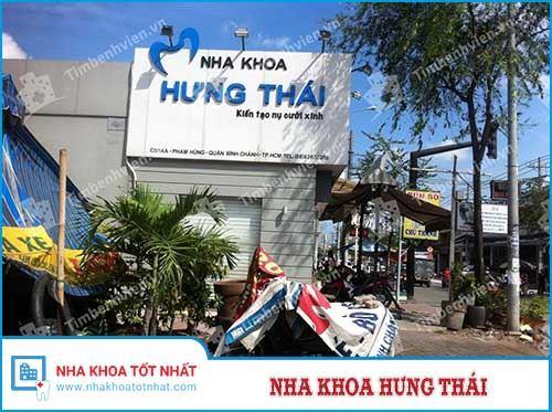 Nha khoa Hưng Thái - C5/14A Phạm Hùng, Xã Bình Chánh, H. Bình Chánh