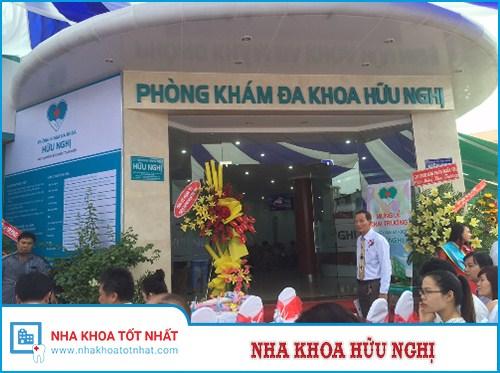 Nha Khoa Hữu Nghị  - 501 - 503 Nguyễn Oanh, P. 17, Q. Gò Vấp