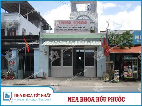 Nha khoa Lê Hữu Phước - 12/2E Lê Lợi, Xã Tân Hiệp , Huyện Hóc Môn