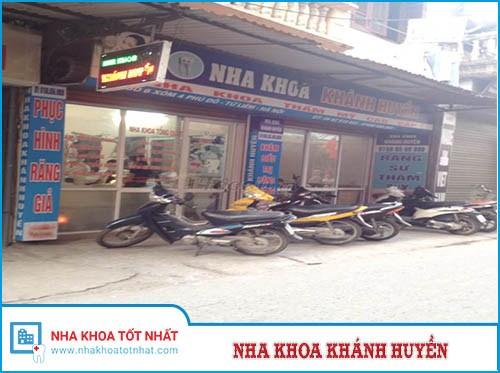 Nha khoa Khánh Huyền - 6 Lê Quang Đạo, Phú Đô,Từ Liêm