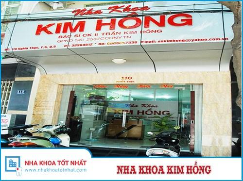 Nha khoa Kim Hồng - 110 Nghĩa Thục, Phường 5, Quận 5, TPHCM