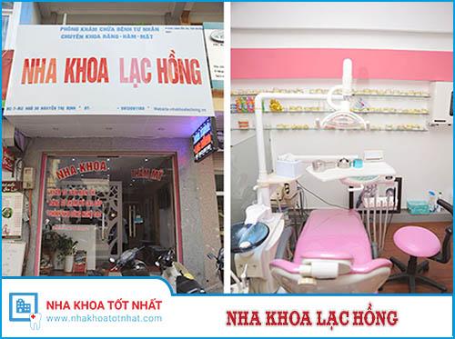 Nha Khoa Lạc Hồng - 7 M2, Ngõ 30 Nguyễn Thị Định, Trung Hòa, Cầu Giấy