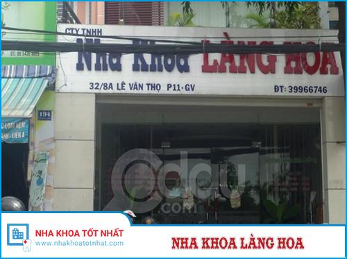 Nha khoa Làng Hoa - 32/8A Lê Văn Thọ, Phường 11 , Gò Vấp