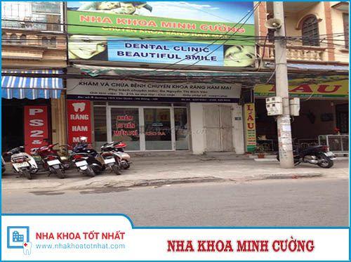 Nha Khoa Minh Cường - 4 Đường 19/5, Phường Văn Quán, Quận Hà Đông