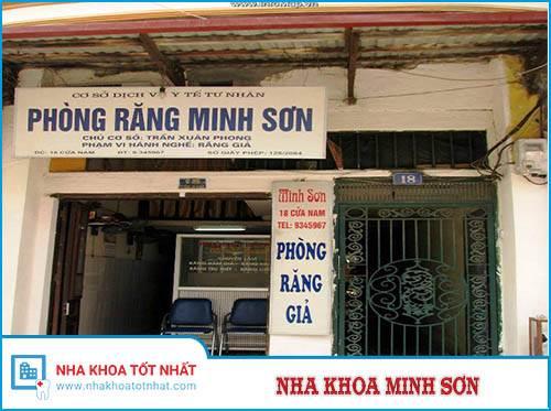 Nha khoa Minh Sơn - 18 Cửa Nam, Hoàn Kiếm, Hà Nội