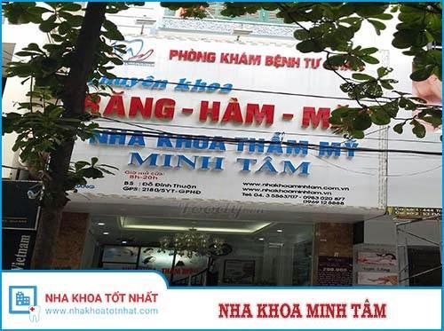 Nha khoa Minh Tâm - 51 Phố Đỗ Quang, Trung Hòa, Cầu Giấy
