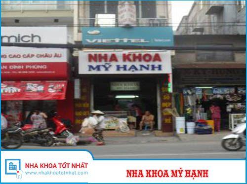 Nha khoa Mỹ Hạnh - 143 Phan Đình Phùng, Phường 17 , Phú Nhuận