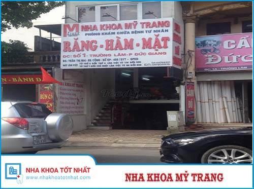 Nha Khoa Mỹ Trang - 1 Trường Lâm, Đức Giang, Long Biên