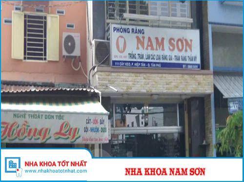 Nha Khoa Nam Sơn - 111 Cây Keo, Phường Hiệp Tân, Tân Phú