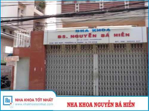 Nha khoa Nguyễn Bá Hiền - 205 Bà Hạt, Phường 9 , Quận 10