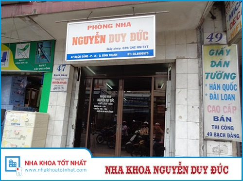 Nha Khoa Nguyễn Duy Đức - 47 Bạch Đằng, P. 15 , Q. Bình Thạnh