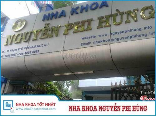 Nha Khoa Nhuyễn Phi Hùng - 51 Phạm Viết Chánh, P.Nguyễn Cư Trinh, Quận 1