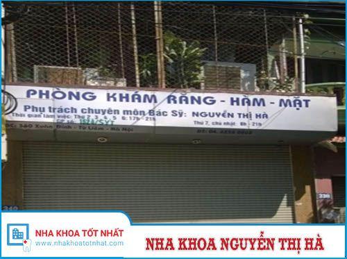 Nha khoa Nguyễn Thị Hà - 340 Xuân Đỉnh, P. Xuân Đỉnh, Q. Bắc Từ Liêm