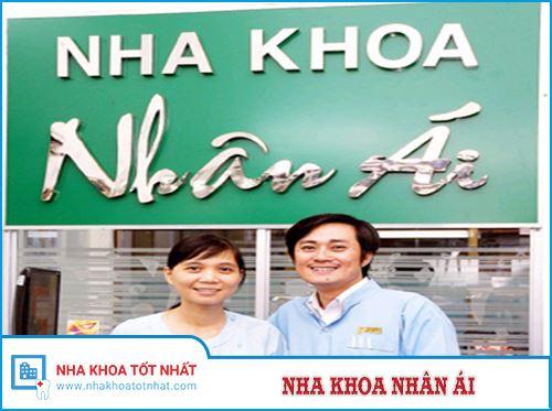 Nha khoa Nhân Ái - 452 (số 09 cũ) Phan Xích Long - P2 - Q. Phú Nhuận