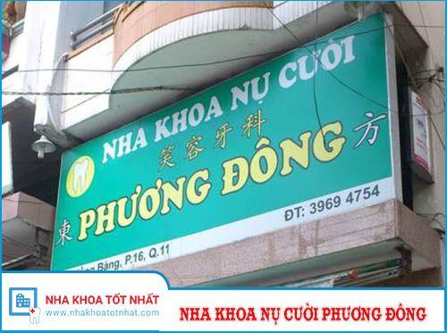 Nha Khoa Nụ Cười Phương Đông - 448 Hồng Bàng, Phường 16 , Quận 11
