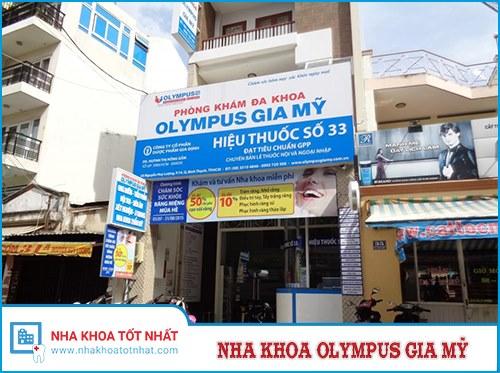 Nha Khoa Olympus Gia Mỹ - 33 Nguyễn Huy Lượng, P. 14, Q. Bình Thạnh