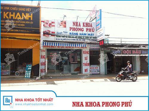 Nha khoa Phong Phú - B6/185 Quốc lộ 50, Xã Phong Phú, H. Bình Chánh