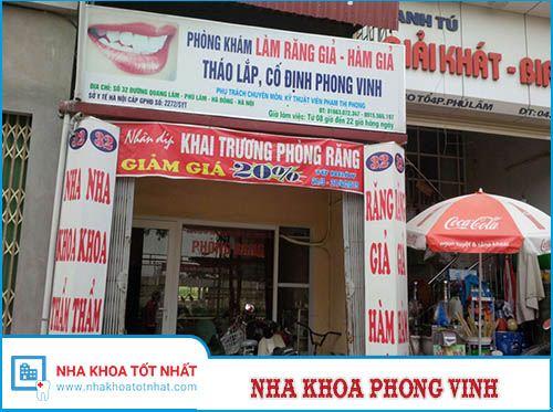 Nha khoa Phong Vinh - 32 Quang Lãm, phường Phú Lãm, Quận Hà Đông