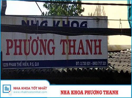 Nha Khoa Phương Thanh - 1229 Phạm Thế Hiển, Phường 5 , Quận 8