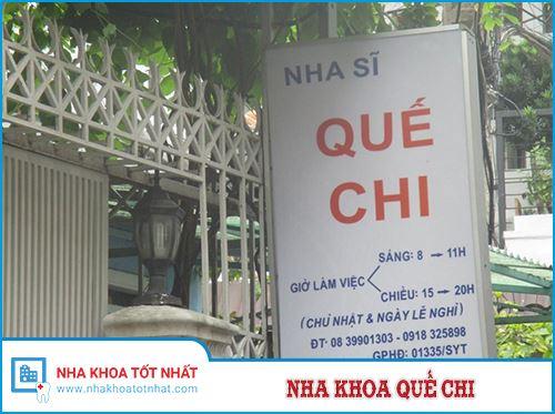Nha khoa Quế Chi - 69/9 Nguyễn Đình Chính, Phường 15, Phú Nhuận