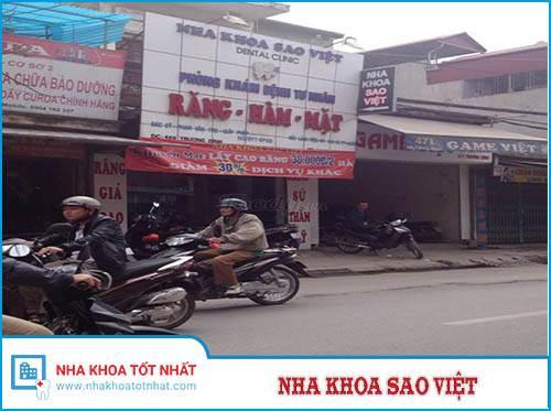 Nha Khoa Sao Việt - 469 Trương Định, Tân Mai, Hoàng Mai