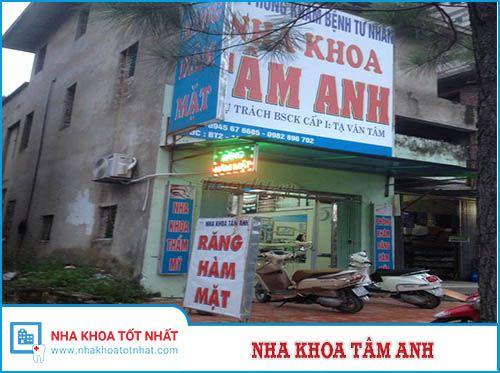 Nha Khoa Tâm Anh - Lô 93 khu Giãn Dân, Mỗ Lao, Quận Hà Đông