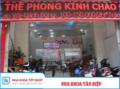Nha Khoa Tân Hiệp - 1/1A Nguyễn Ảnh Thủ, P. Hiệp Thành, Quận 12